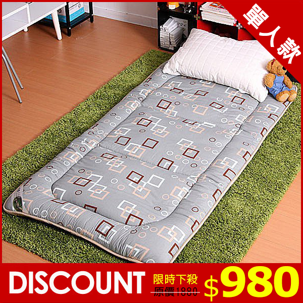 E&J 【AK1007】免運費,防臭排濕羊毛日式床墊(5cm)-單人3x6尺;床墊/記憶/乳膠/便利床