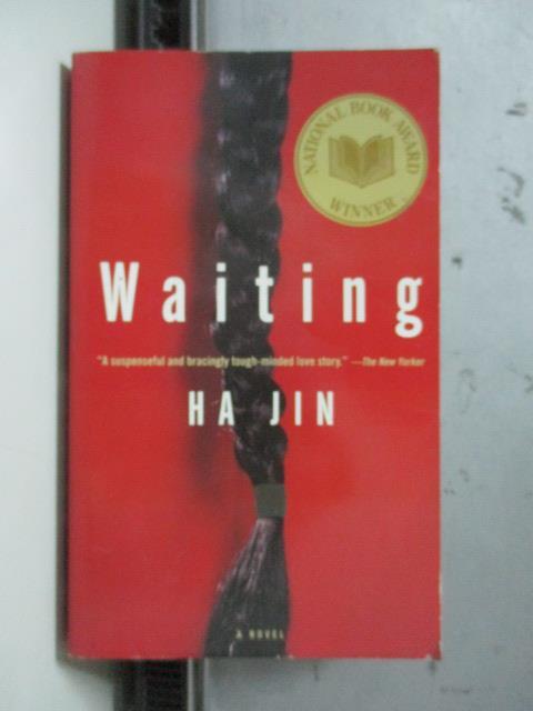 【書寶二手書T3/原文小說_ORZ】Waiting_Ha Jin