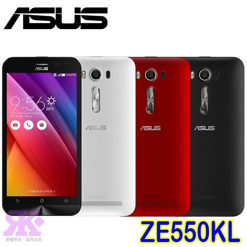 ASUS ZenFone 2 Laser ZE550KL 5.5吋八核雙卡智慧機(2G+16G)-贈專用馬卡龍皮套+9H鋼化玻璃保貼+手機/平板支架+奈米噴劑