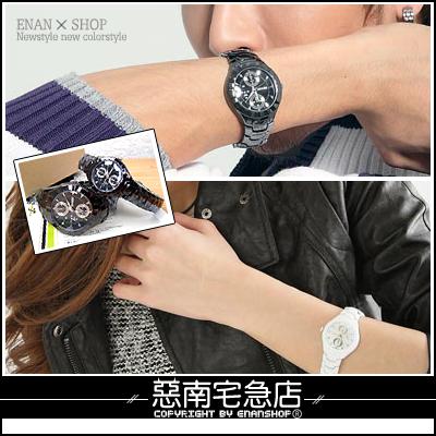 惡南宅急店【0015F】人氣店家100強,,中性機械時尚手錶『仿雙眼尊爵酷黑』可當情侶對錶。單支價