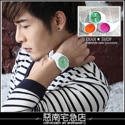 惡南宅急店【0017F】日韓系春夏潮流『彩色矽膠造型錶款』潮流大錶面。單款區