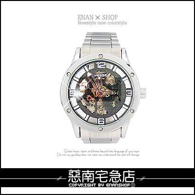 惡南宅急店【0065F】情人自動上鍊機械錶『機械數字錶款』精緻鏤空雕花款《送禮盒》
