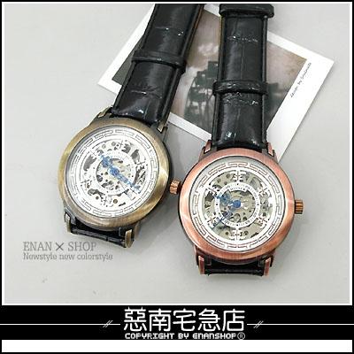 惡南宅急店【0221F】旅行手札?中性機械錶『跨越古世』情侶對錶可?單支價