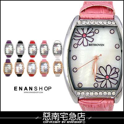 惡南宅急店【0344F】優雅極致?男錶女錶情侶對錶可『相遇櫻花』氣質手錶?單價