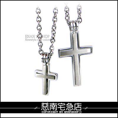 惡南宅急店【7078A】西德鋼『立體十字架項鍊』可當情侶對鍊。單條區(搭鋼鍊)