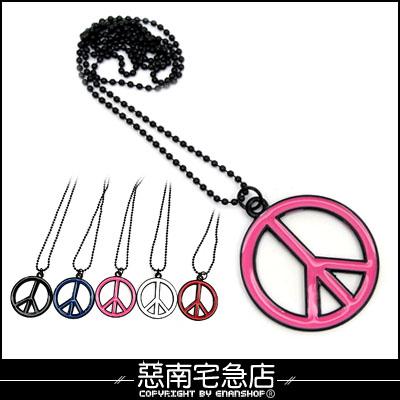 惡南宅急店【7292A】搖滾元素?韓版男女可『和平PEACE』符號項鍊 長版 造型修飾