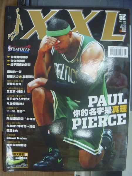 【書寶二手書T1/雜誌期刊_PJC】XXL_2012/6_第206期_Paul Pierce你的名字是真理等