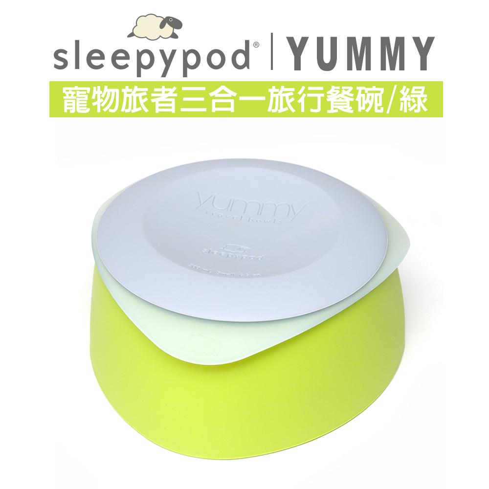 Sleepypod 寵物旅者三合一旅行餐碗-綠S