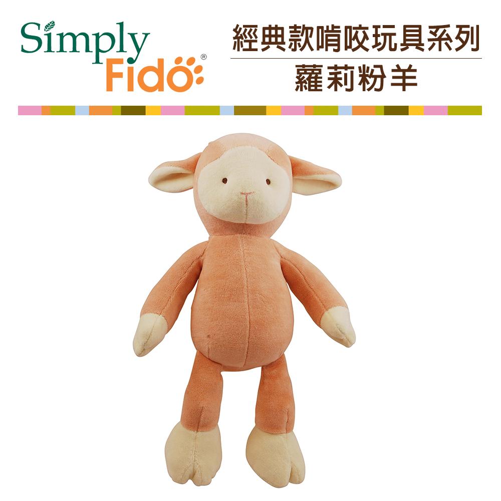 Simply Fido 蘿莉粉羊