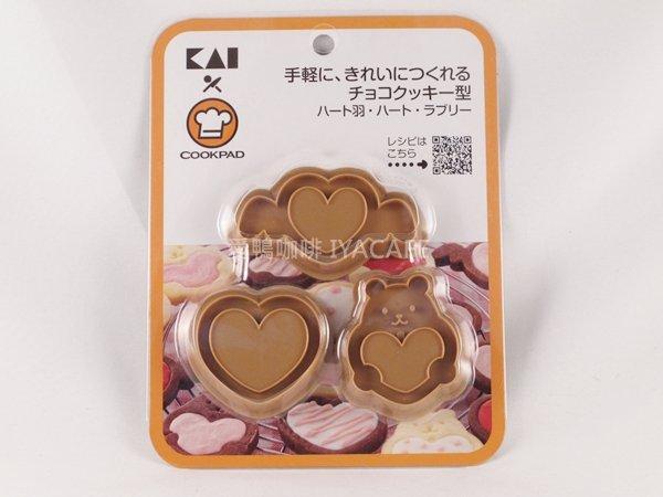 《愛鴨咖啡》DL-8019 日本貝印COOKPAD愛心&小熊造型餅乾 模型