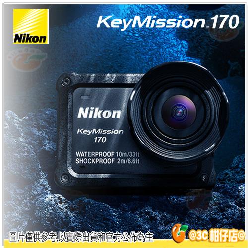 可分期 12/31前登錄送Nikon 迷你輕巧腳架 Nikon KeyMission 170 極限運動相機 超廣角 公司貨 防水防震防塵防凍 4K