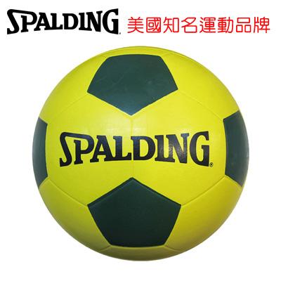 永昌文具【SPALDING】 斯伯丁 足球系列 SPB61737 Tornado 足球(白黑) 5號 /個
