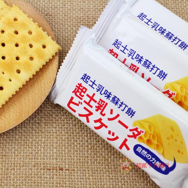 【0216零食會社】味覺百撰_起士乳味蘇打餅