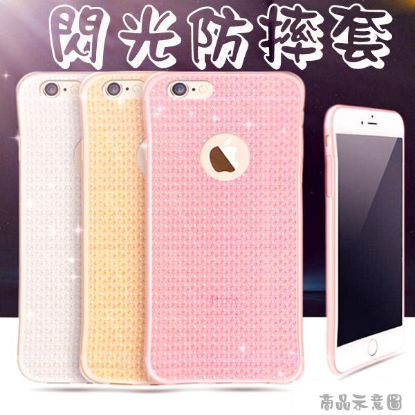 【四角加厚】Apple iPhone 5/5S/iPhone SE 閃光防摔套/布丁套/高清果凍保謢套/水晶套/清水套/軟殼/抗摔套/背蓋/TPU