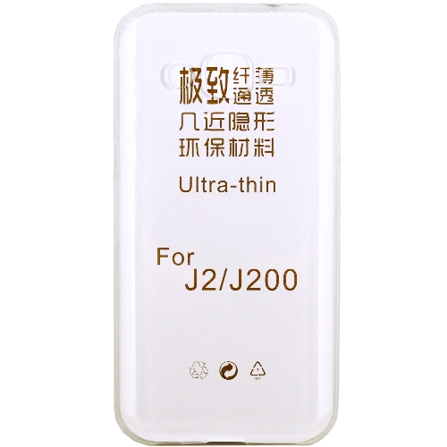 【KooPin力宏】Samsung Galaxy J2 / J200 極薄隱形保護套/清水套