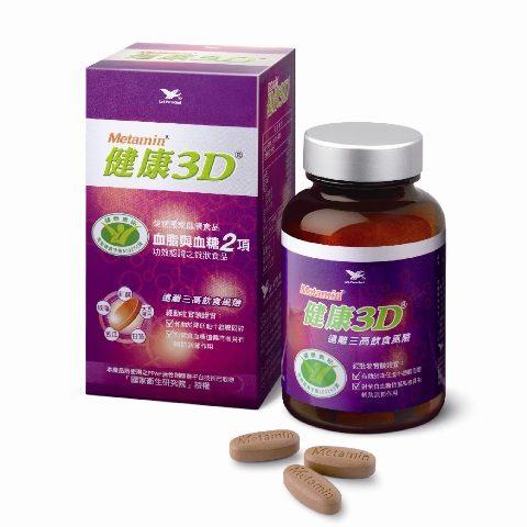 限時特惠搶購~Metamin統一健康3D(6入),加送加特福奶粉6小包