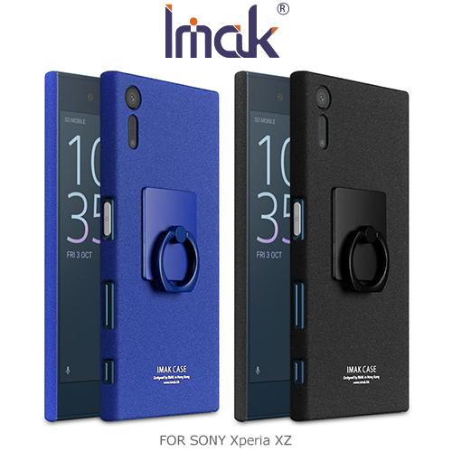 【愛瘋潮】IMAK SONY Xperia XZ 創意支架牛仔殼 硬殼 背蓋 手機殼