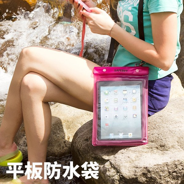 BO雜貨【SV5032】SAFEBET 戶外漂流旅遊潛水拍攝防水袋iPad 平板保護套 防水袋 夏天戲水