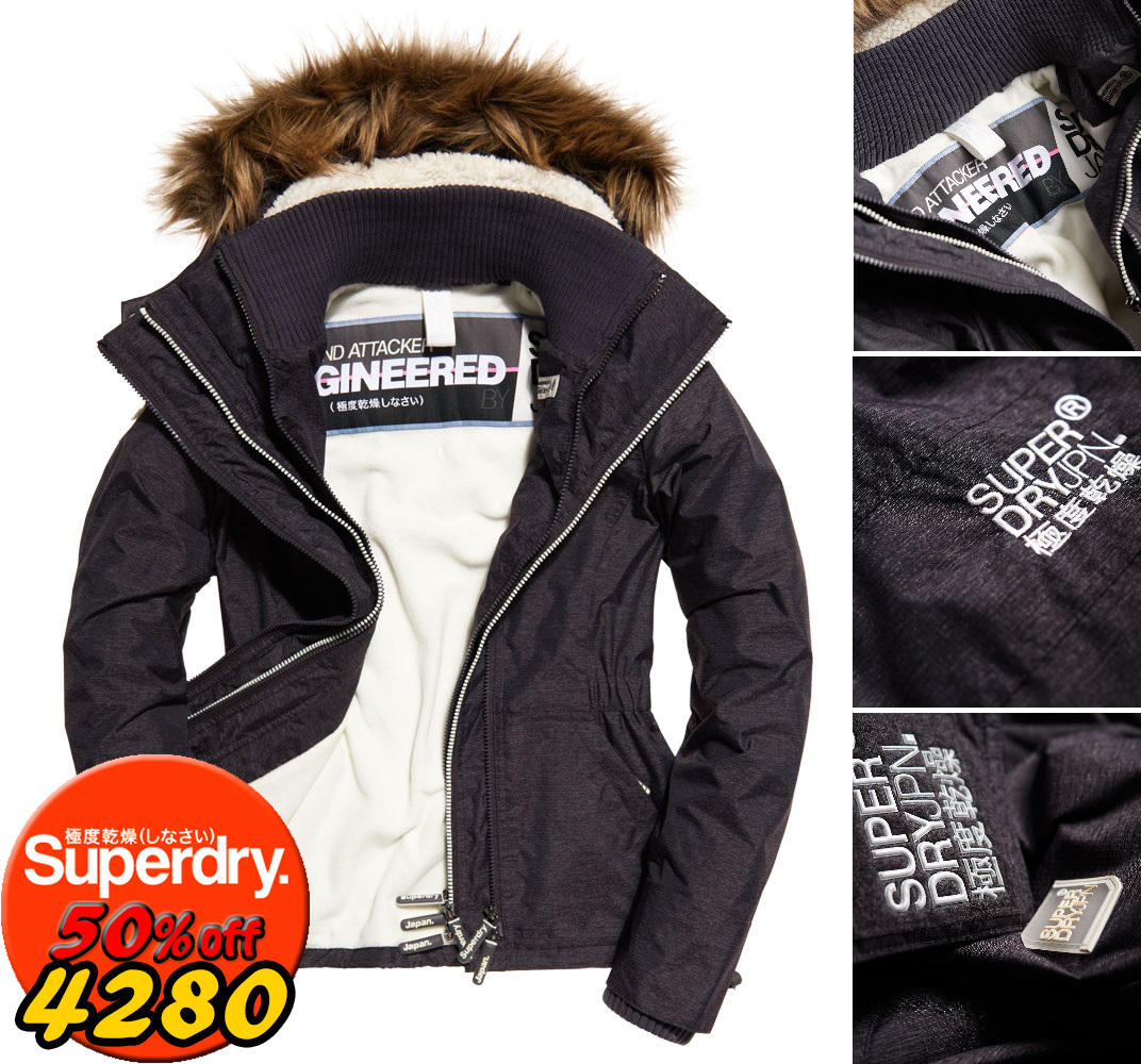極度乾燥 Superdry 女款 Hooded Fur Sherpa Wind Attacker夾克 外套 防風 保暖 三拉鍊