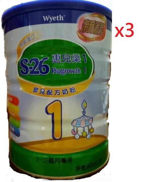 『121婦嬰用品館』S-26惠兒樂嬰兒配方奶粉1號900g 3罐組