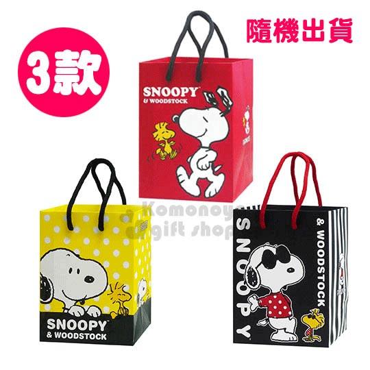 〔小禮堂〕史努比 直式提袋《小.三款隨機出貨.紅/黑/黃.糊塗塔克》送禮包裝最方便