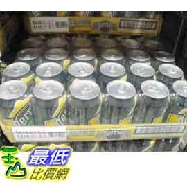 % [玉山最低比價網] 《Perrier》沛綠雅檸檬口味天然氣泡礦泉水330ml(24入/箱)-C81393 $848