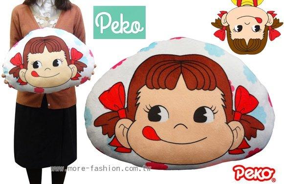 日潮夯店 日本正版 不二家 Peko Milky 牛奶妹  糖果 牛奶糖 抱枕 靠枕 玩偶 娃娃