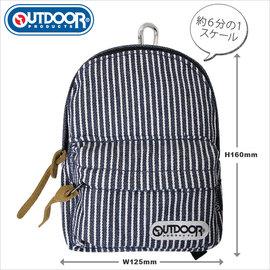 日潮夯店 日本正版 OUTDOOR Backpack 1:6  可愛小巧後背包 筆袋 化妝包 收納袋 直條紋款