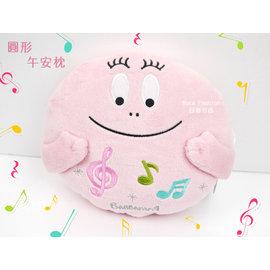 日本正版 BARBAPAPA 泡泡先生 粉紅色 圓形  小午安枕 立體雙手 音符刺繡 造型枕
