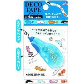 日潮夯店 日本正版 DECO TAPE 行事曆 手帳本  專用 花邊帶 裝飾帶 鯨魚 水獺 章魚 企鵝 款