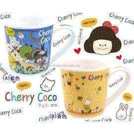 日潮夯店 日本正版 LINE 貼圖 CHERRY COCO 櫻桃可可  陶瓷 馬克杯 咖啡杯 兩款