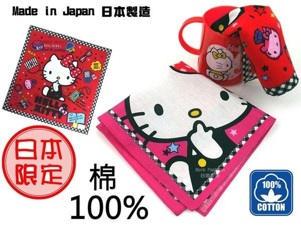 日潮夯店 日本正版 日本製 Hello Kitty 凱蒂貓  化妝包圖案 100%純棉 外出 方巾 手帕 兩色
