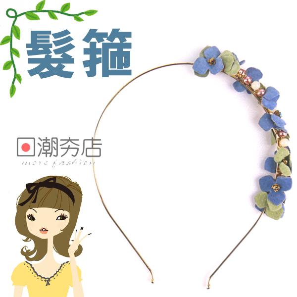 [日潮夯店] 日本正版進口 髮箍 花朵 珍珠 鑽石 藍 綠 金色 鐵