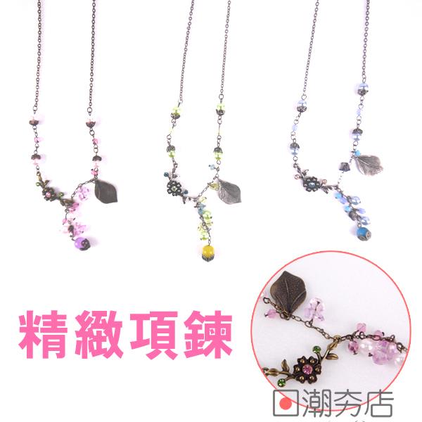 [日潮夯店] 日本正版進口 項鍊 鑽 珍珠 森林系 復古 精緻 鐵質 三色