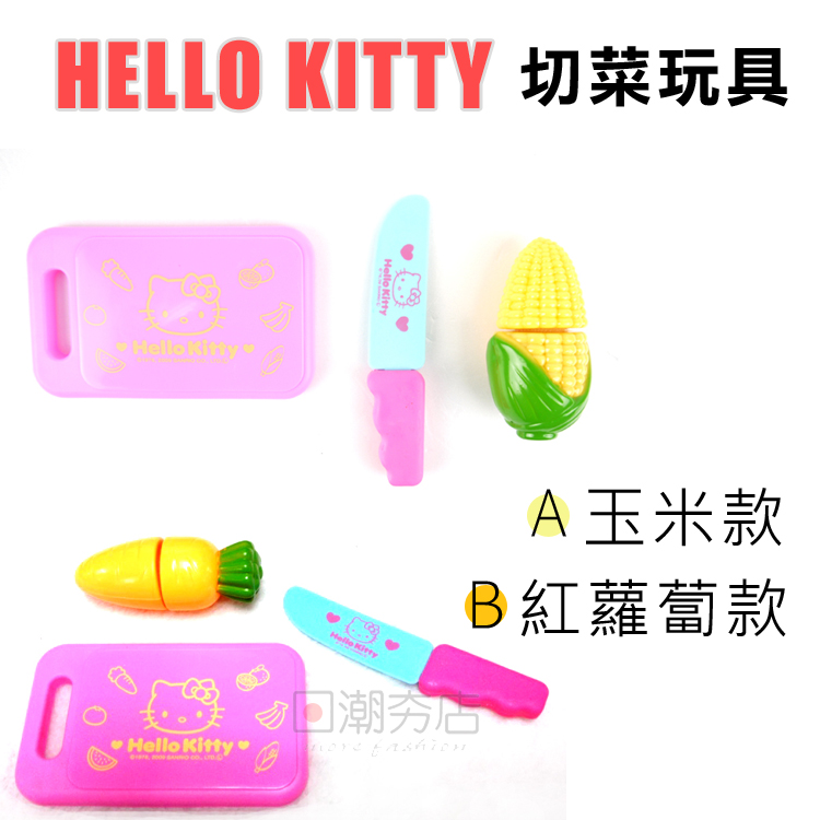 [日潮夯店] 日本正版進口 HELLO KITTY 凱蒂貓 兒童 切菜 玩具 辦家家酒