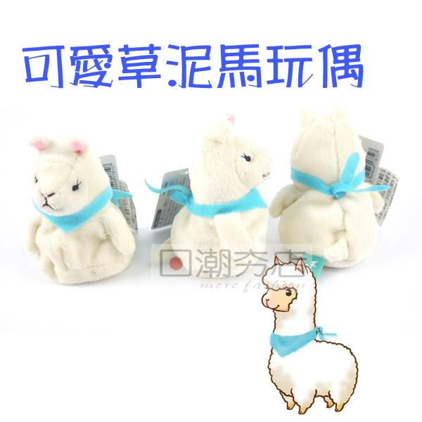 [日潮夯店] 日本正版進口 超可愛動物 羊駝 草泥馬 玩偶 擺飾 沙包 玩偶 公仔 娃娃