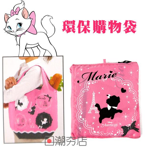 [日潮夯店] 日本正版進口 DISNEY 迪士尼 瑪莉貓 環保購物袋 L