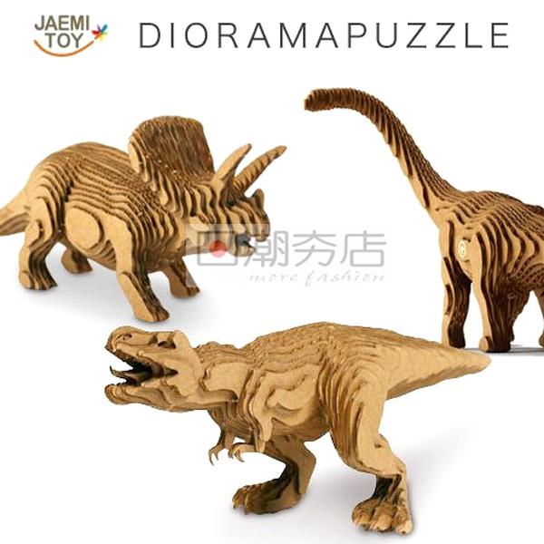 [日潮夯店] 正版進口 韓國DIY 3D立體拼圖 DIORAMA PUZZLE 恐龍拼圖 暴龍 拼圖 模型 210片