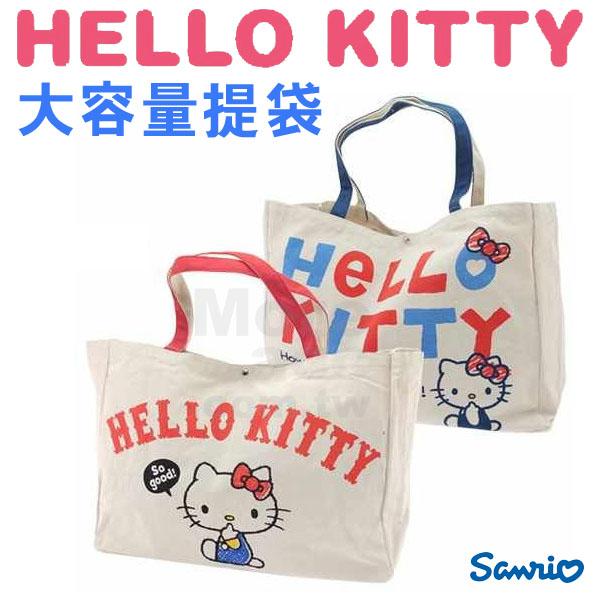 [日潮夯店] 日本正版進口 三麗鷗 Sanrio 凱蒂貓 Hello Kitty 大容量 A3可放 帆布 提袋 旅行袋