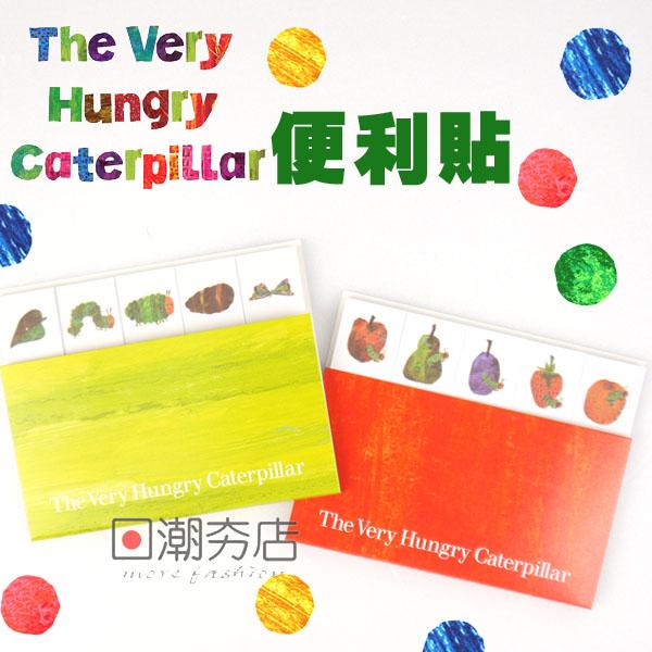 [日潮夯店] 日本正版進口 Eeic caele 好餓的毛毛蟲 標籤 便利貼 兩款
