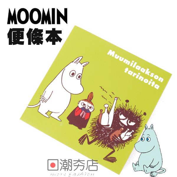 [日潮夯店] 日本正版進口 MOOMIN 嚕嚕咪 慕敏 小巧 方型 便條紙