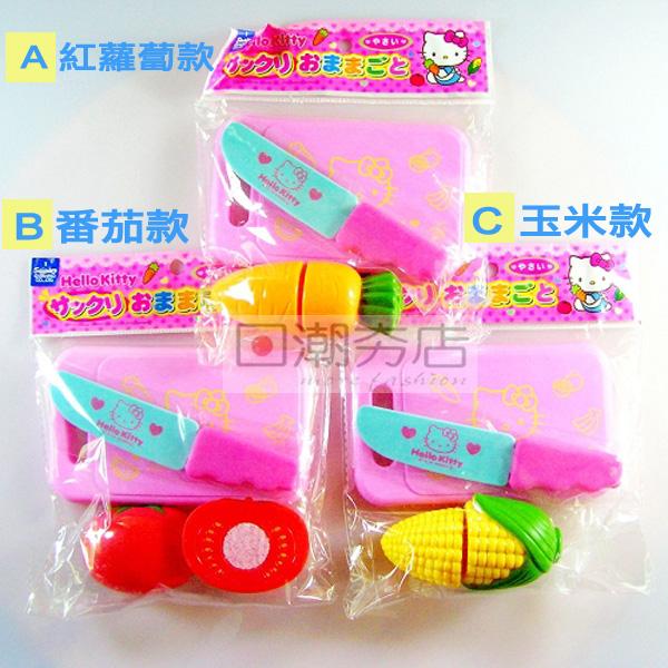 [日潮夯店] 日本正版進口 可愛Hello Kitty玩具系列 廚房 切菜玩具組 扮家家酒 紅蘿蔔 番茄 玉米 蔬菜款 共三款