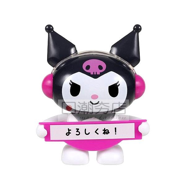 [日潮夯店] 日本正版進口 超可愛庫洛米 搖擺娃娃 太陽能娃娃 留言版 公仔