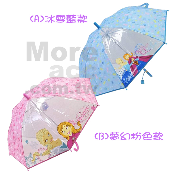 [日潮夯店] 日本正版進口 Disney迪士尼 冰雪奇緣 Elsa艾莎 Anna安娜 藍色 粉色 兩用傘 雨傘 直立傘