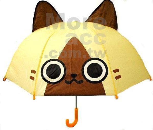 [日潮夯店] 日本正版進口 超可愛魔物獵人Monster Hunter 艾露貓AIROU 立體造型 47公分 強力傘骨 遮陽 遮雨 兩用 安全傘 兒童傘 雨傘/直立傘