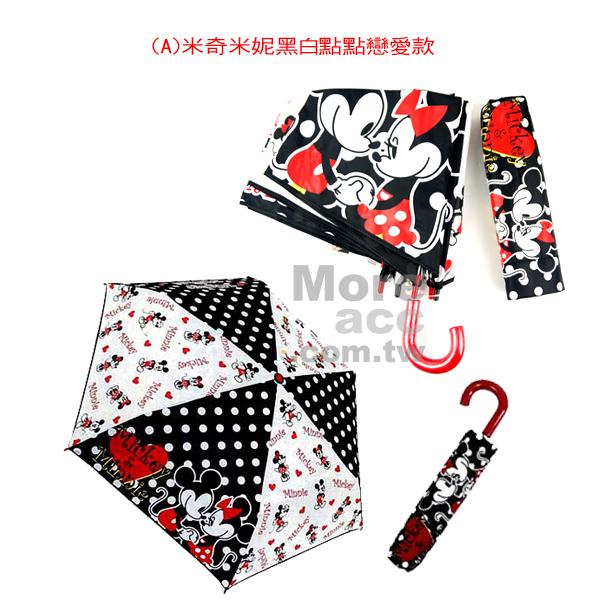 日本正版進口_Disney迪士尼 Mickey&Minnie 米奇米妮情侶 可愛 夢幻 遮陽 遮雨 兩用 折疊傘/雨傘