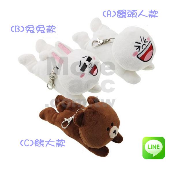 [日潮夯店] 日本正版進口 Line APP系列 兔兔 熊大 饅頭人 隨身吊飾 悠遊卡 證件卡 伸縮卡票夾