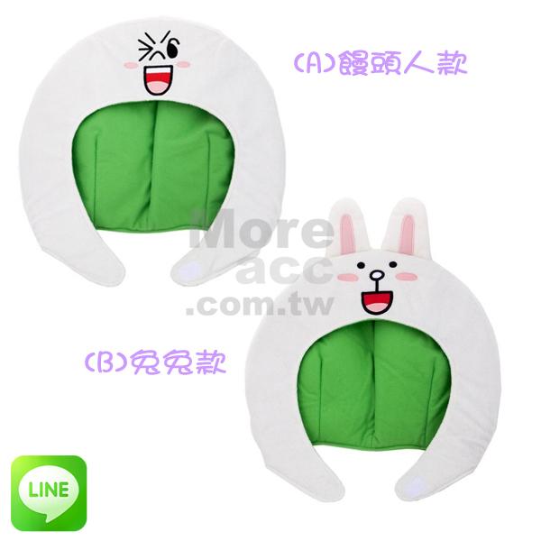 [日潮夯店] 日本正版進口 Line APP系列 兔兔 饅頭人 造型頭套 玩偶 布偶 帽子 送禮 生日禮物