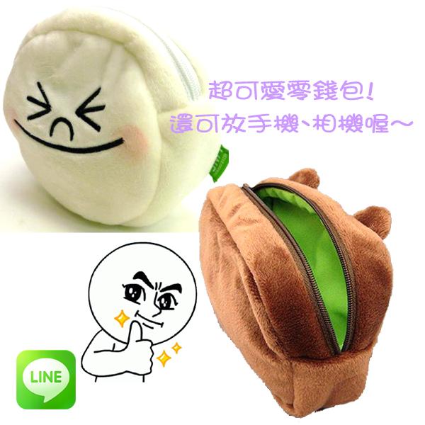 [日潮夯店] 日本正版進口 Line APP系列 饅頭人大頭 熊大大頭 零錢包 收納包 化妝包 隨身包