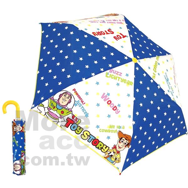 [日潮夯店] 日本正版進口 Disney迪士尼 皮克斯 超可愛 受歡迎 玩具總動員 胡迪 巴斯 三眼怪/三眼外星人 星星 遮陽 遮雨 兩用 雨傘/折傘